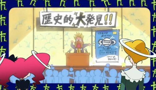 マリー&ガリー 第20話