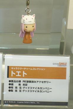 電撃キャラクターフェスティバル2009 キャラクターチャームコレクション トエト