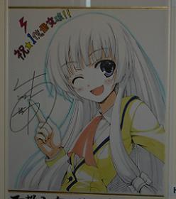 電撃キャラクターフェスティバル2009 サイン色紙 トモセシュンサク
