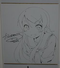 電撃キャラクターフェスティバル2009 サイン色紙 かんざきひろ