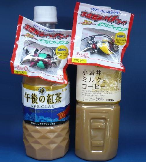 平成仮面ライダーフェア ダブルフィギュア