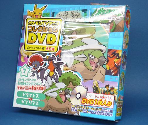 ポケモン TVアニメコレクションDVD