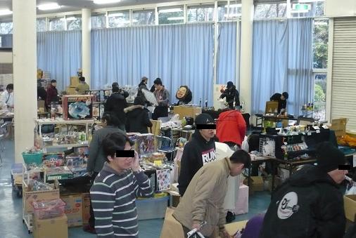 東京科学技術館