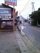 20090705b08.jpg