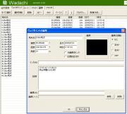 20090711b02.jpg