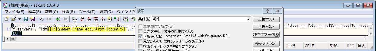 WS000037_20091202012749.jpg