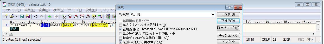 WS000038_20091202014141.jpg