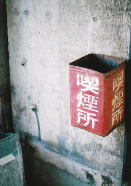 Nikon F3HP (沼津)