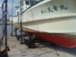 20090121145417