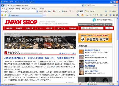 JAPAN SHOP