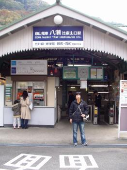 20091122比叡山 (2)