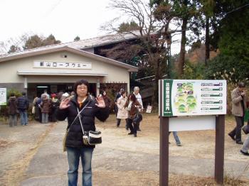 20091122比叡山 (11)