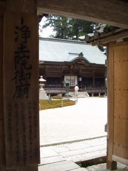 20091122比叡山 (23)