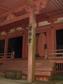 20091122比叡山 (18)
