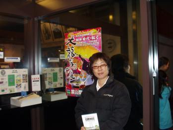 20101123 K4京都散策 (13)