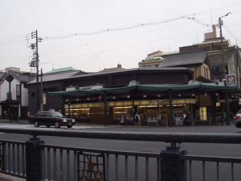 20101123 K4京都散策 (2)