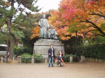 20101123 K4京都散策 (7)