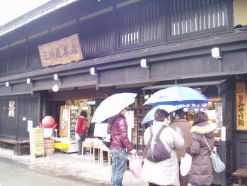 奥飛騨温泉旅行 (12)