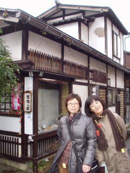 奥飛騨温泉旅行 (8)