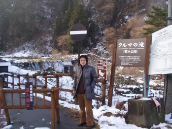 奥飛騨温泉旅行 (17)