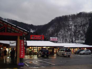奥飛騨温泉旅行 (13)