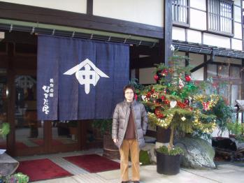 奥飛騨温泉旅行 (14)