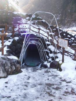 奥飛騨温泉旅行 (23)