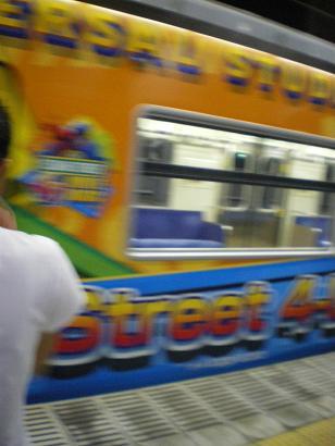 ユニバーサルシティ駅2