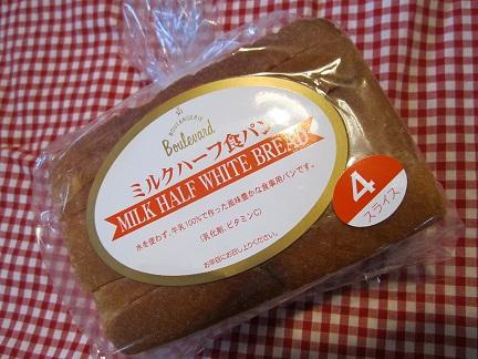 ミルクハーフ食パン