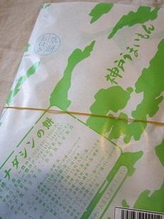 ナダシンの餅1