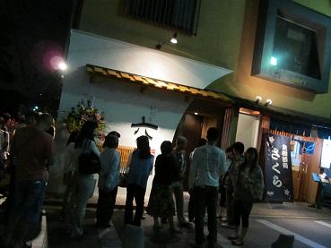 バル当日オープンのお店。