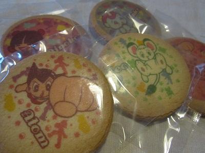 限定クッキー