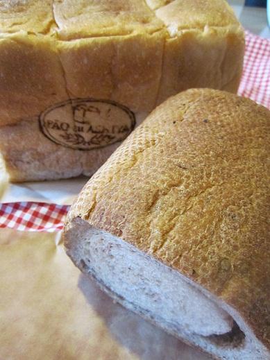 まみーはうすのパン