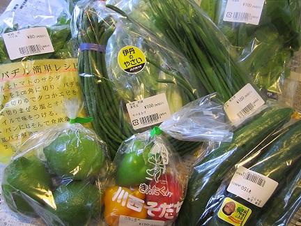 スマイル阪神の野菜