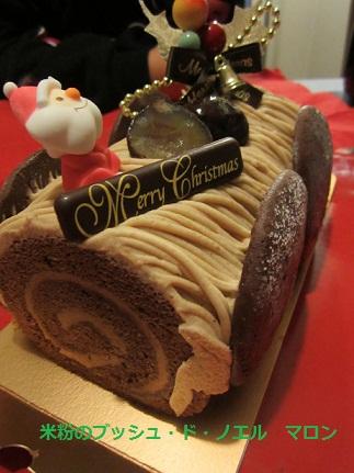 お待ちかねのケーキ