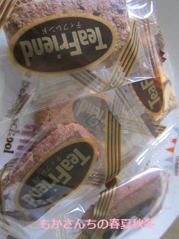 エルブランのクッキー