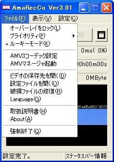 直前の設定20090222210102