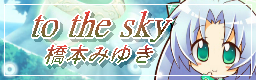 banner_20090114231920.png