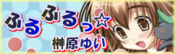 banner_20090114232314.png