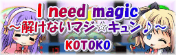 banner_20090115081931.png