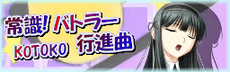 banner_20090115082033.png