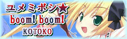 banner_20090115082049.png