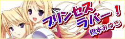 banner_20090115082118.png