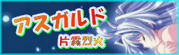 banner_20090115082303.png