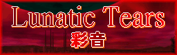 banner_20090115082340.png
