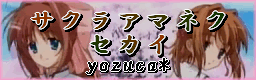 banner_20090115082452.png