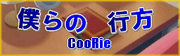 banner_20090115082521.png