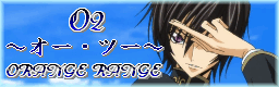 banner_20090115082537.png
