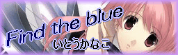 banner_20090115082602.png