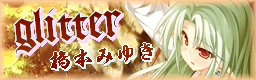 banner_20090115082615.png